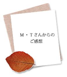studentvoie-banner2