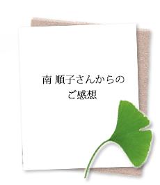 studentvoie-banner3