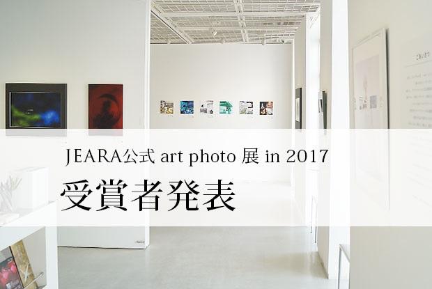 header-2017